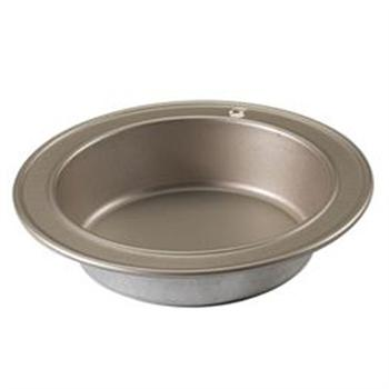 Nordic Ware 5-inch Compact Pie Pan
