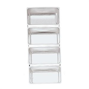 Set of Four Linked Bread Pans, 4 Inch x 2.5 Inch